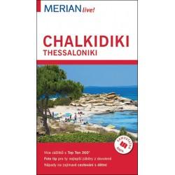 Merian - Chalkidiki / Thessaloniki